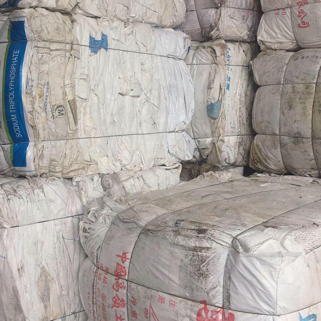 韶关市废旧编织袋回收_ 出售白色PP纤维袋废旧编织袋哪里有pp废旧纤维袋,