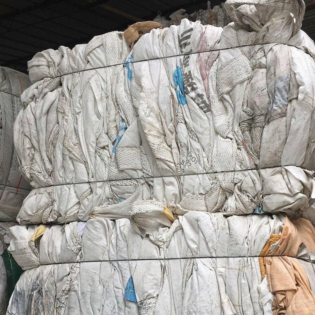 求购废旧编织袋/_低价求购废旧PP编织袋 吨袋