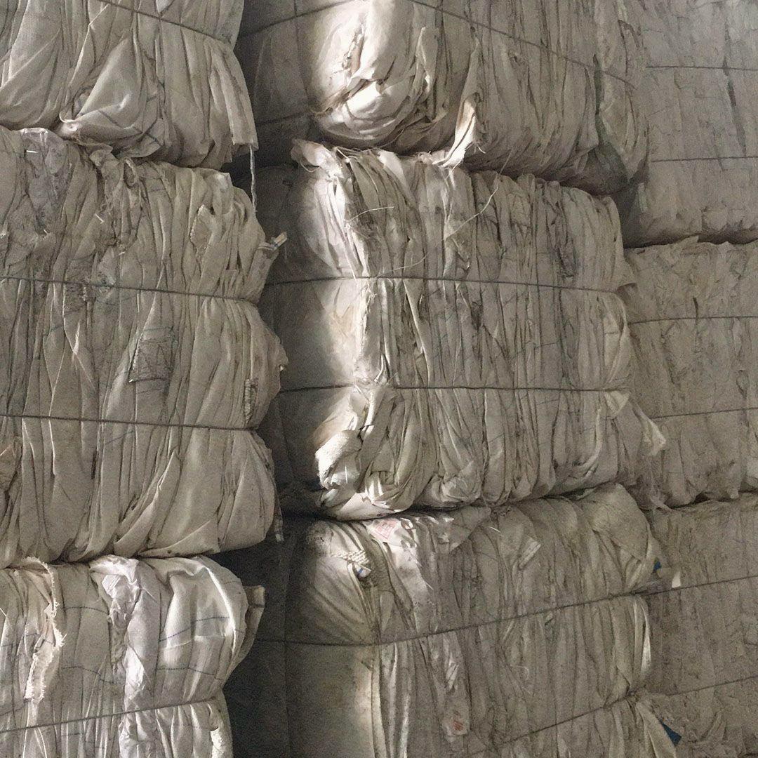 化州市回收废旧编织袋,|供应废旧编织袋  出售废旧编织袋|