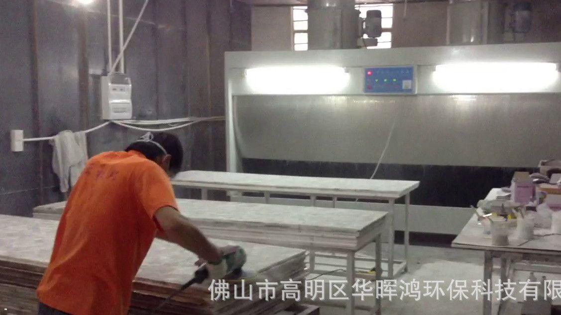 打磨抛光专用除尘设备 玻璃钢打磨吸尘设备,船舶纤维制品吸尘机
