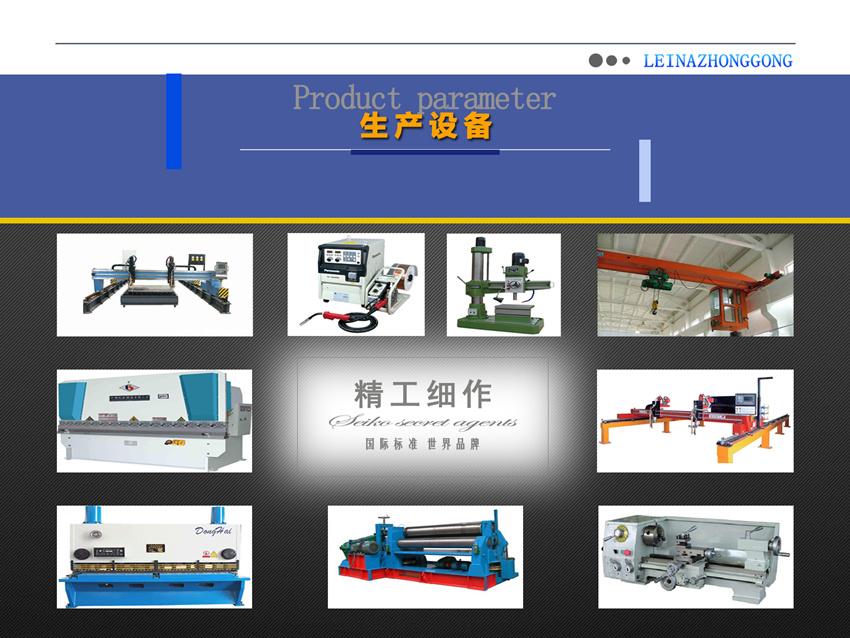 蓄电池电动平车车间生产设备