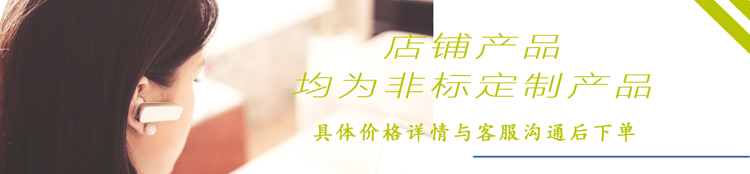 电动平车非标定制产品
