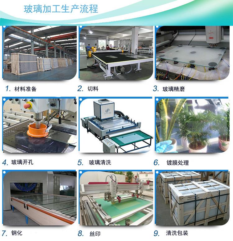 電子電器玻璃生產流程