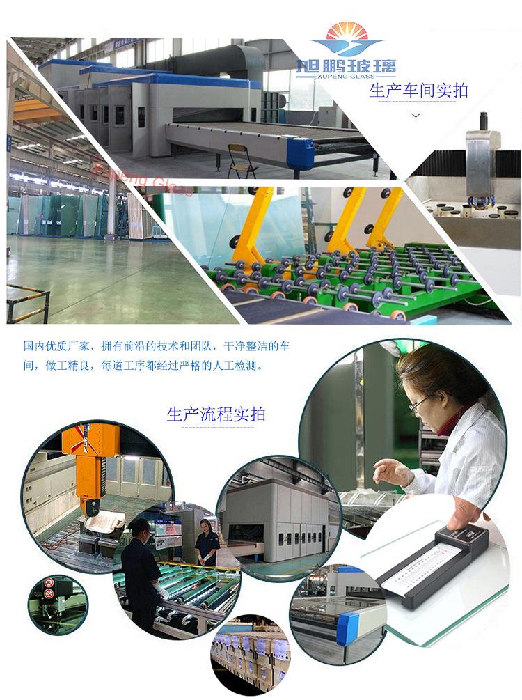 G-公司介绍和生产流程