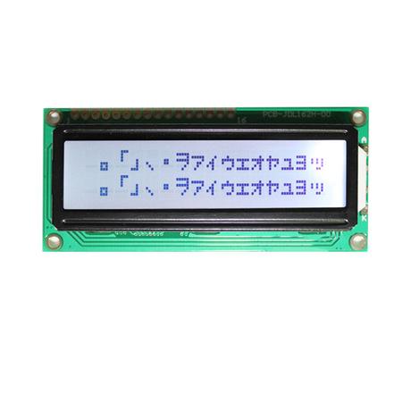 320240图形点阵屏并口/5V/COB工艺STN模式蓝膜负显LCM液晶模块