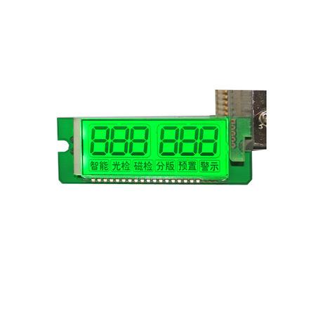 开模定制段式液晶屏LCD/LCM笔段式液晶模组带LED背光源