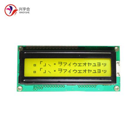 订制LCD液晶屏dian模块12832lcm点阵模块LCD屏液晶模组订制点阵图