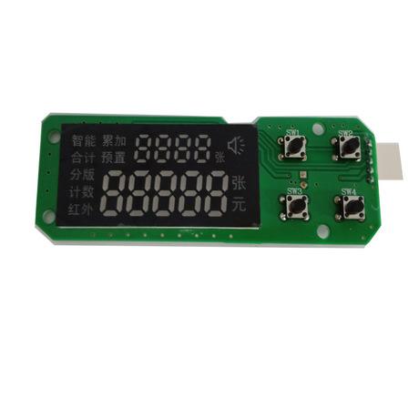 定制LED数码管仪器仪表显示屏电子数码管共阴彩屏数码管