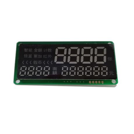 定制数码管仪器仪表定制化液晶显示屏多功能仪表定制化LCD液晶屏